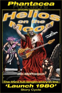 "Artwork from front cover of ""Helios on the Moon"" by Ricardo Sandoval; promo prepared by Jim McPherson, 2014"