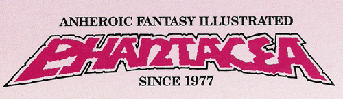 Original Phantacea Logo, Dave Sim artwork circa 1977